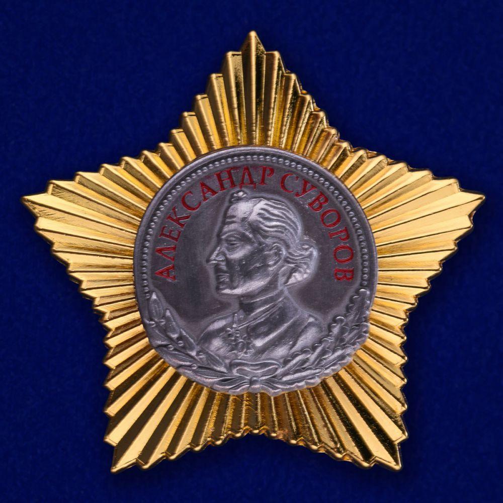 Орден Суворова (II степени)
