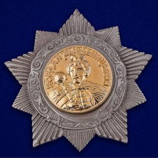 Орден Богдана Хмельницкого (II степени)