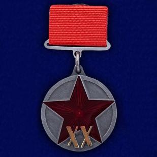 """Медаль """"ХХ лет РККА"""" на прямоугольной колодке"""