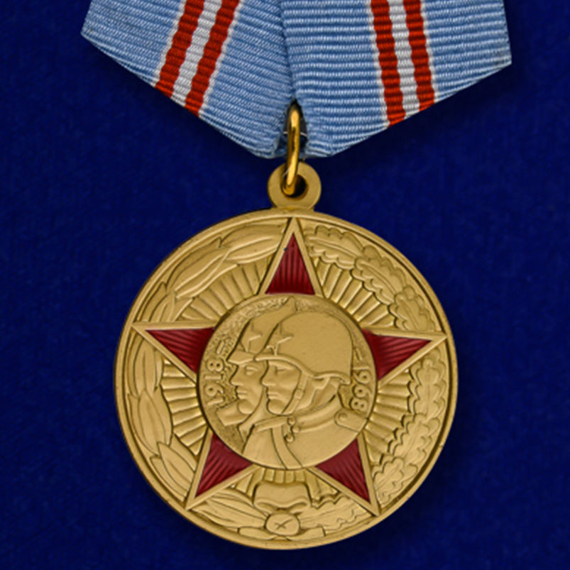 Юбилейная медаль «50 лет Вооружённых Сил СССР»