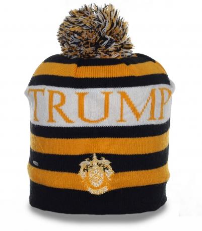 Полосатая шапка Trump. Стильная молодежная модель - хит сезона, заказывайте!