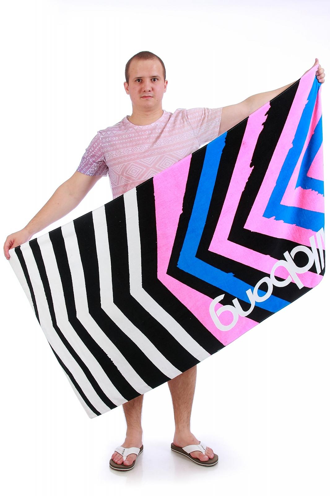 Полосатое полотенце - купить с доставкой