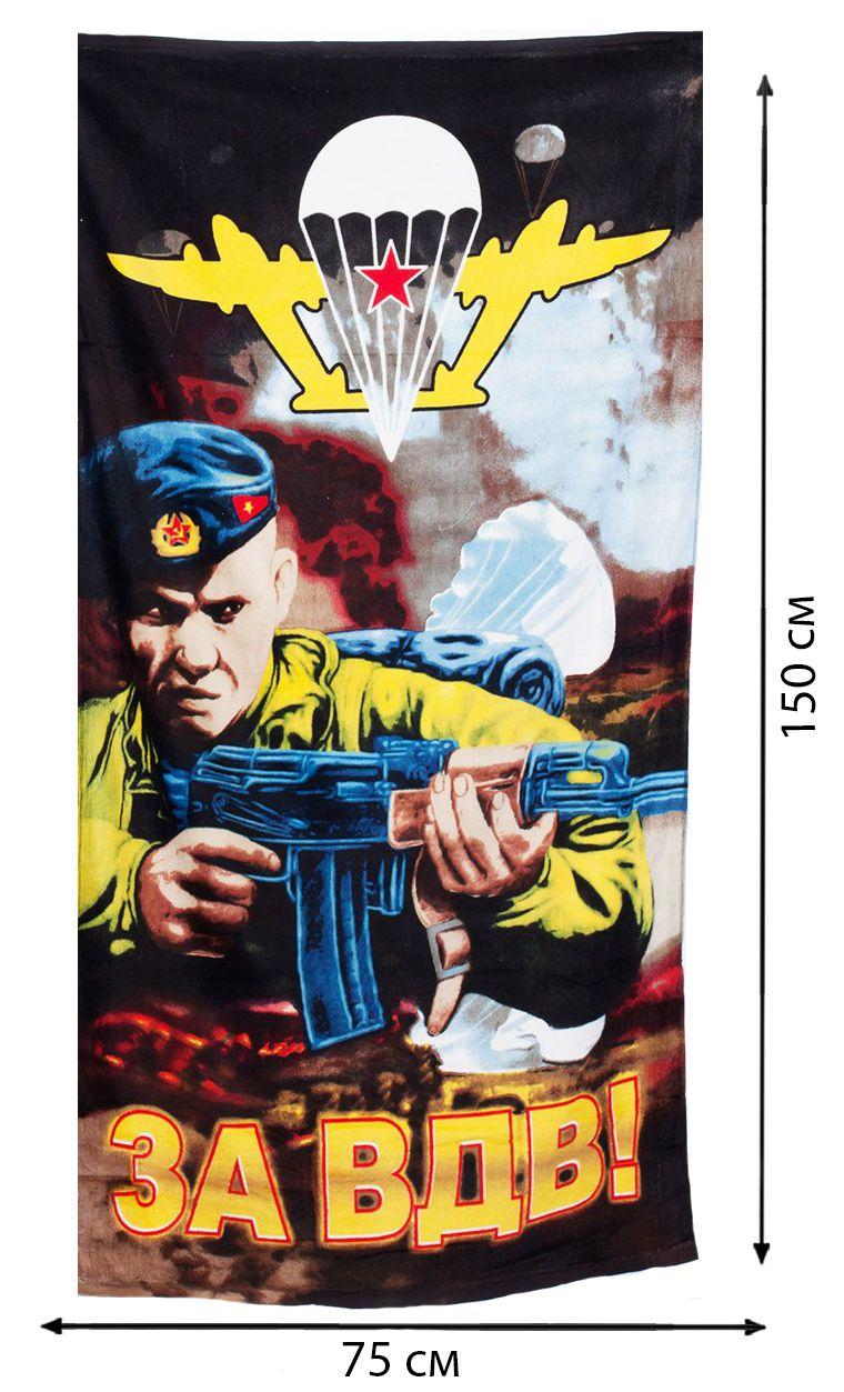 Полотенце ВДВ «Десантник» по лучшей цене