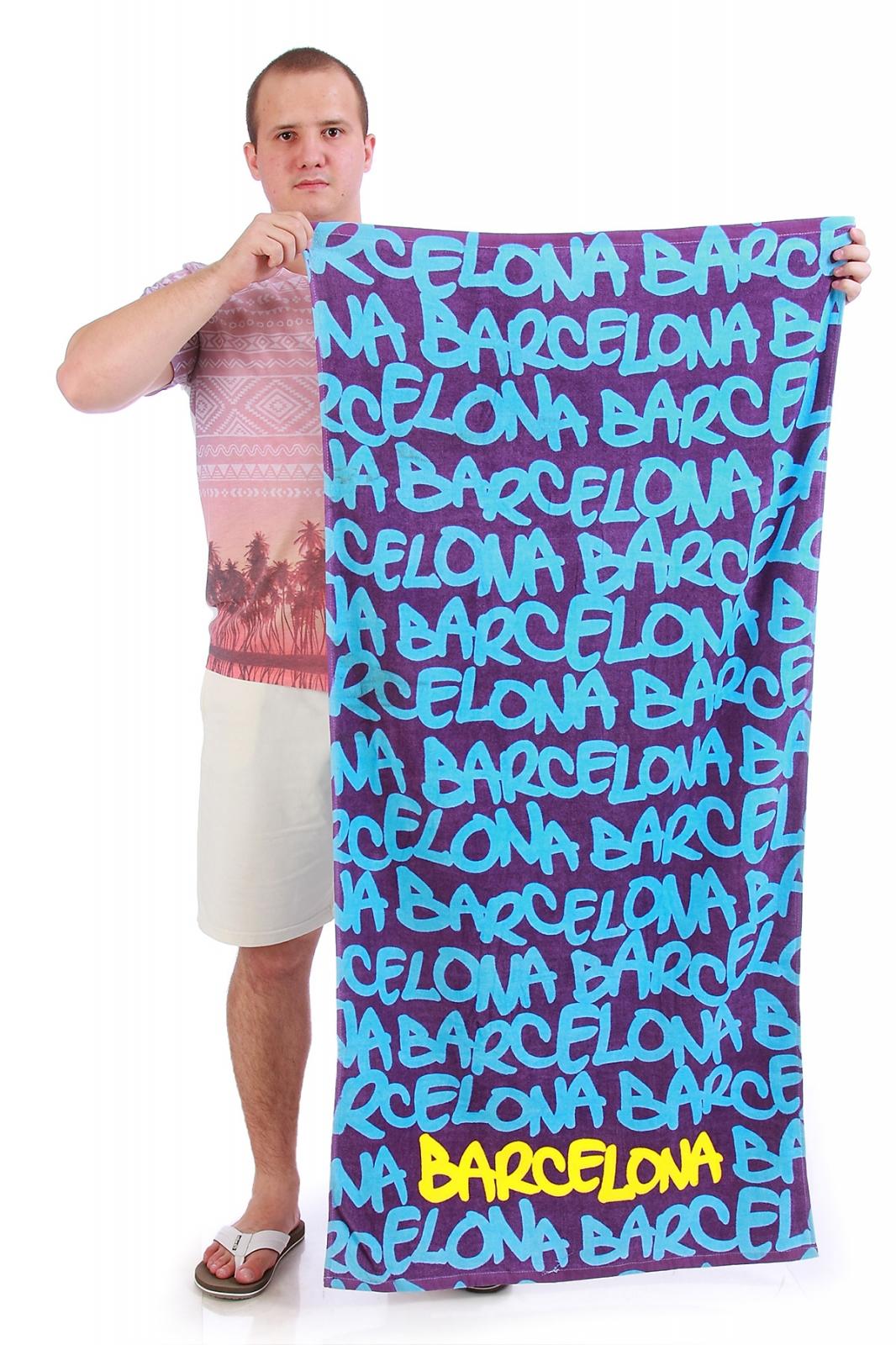Полотенце Барселона - купить в интернет-магазине