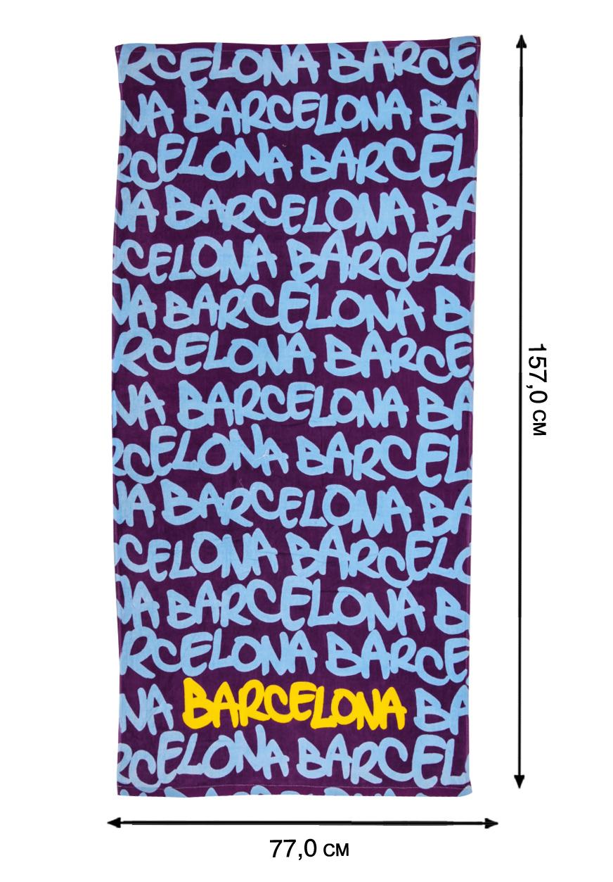 Полотенце Барселона с доставкой