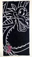 Полотенце большое с драконом