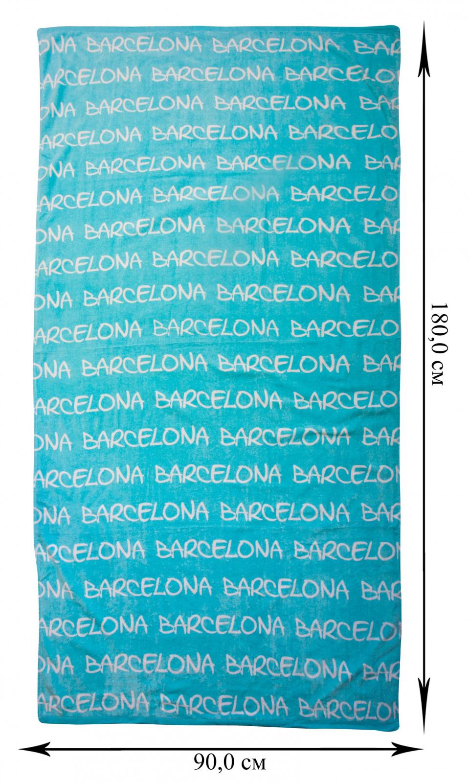 Мягкое полотенце для пляжа