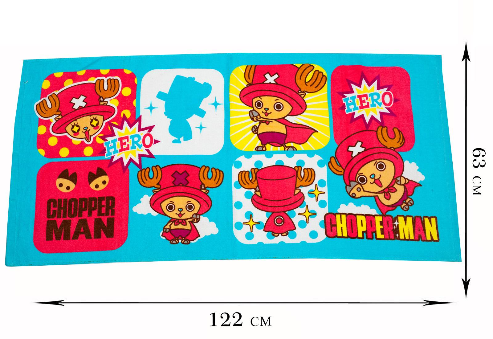 Красивое мультяшное полотенце с героическим принтом CHOPPER MAN