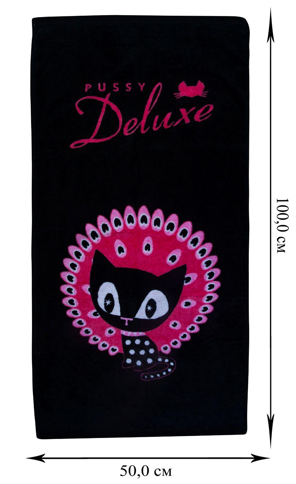 Полотенце для девушек - купить онлайн
