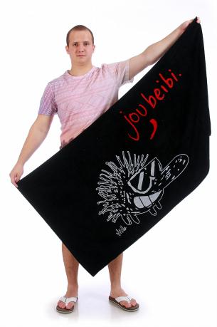 Пляжное мужское полотенце «Эй, Детка!» с харизматичным ежом.
