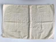 Полотенце махровое белого цвета
