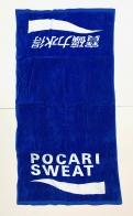 Полотенце махровое Pocari Sweat синее