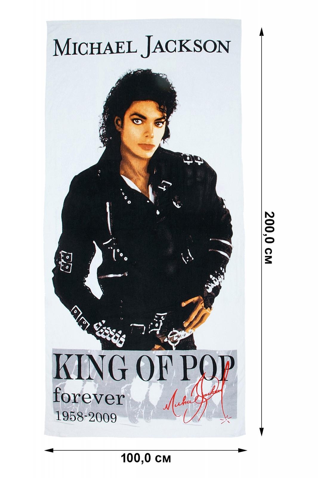 Оригинальное полотенце Майкл Джексон