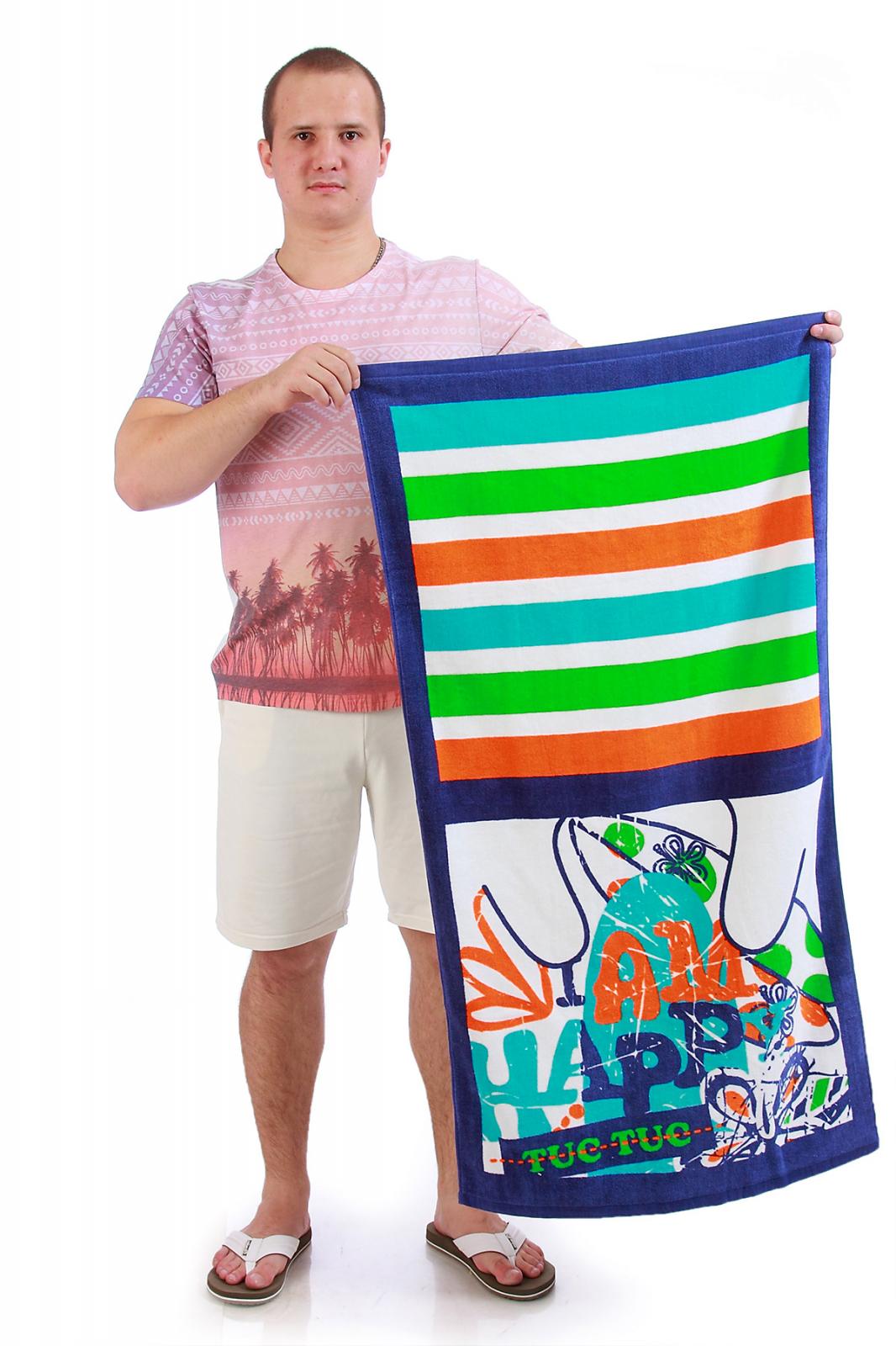 Полотенце пляжное цветное - купить онлайн с доставкой