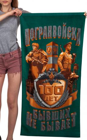 """Купить полотенце пограничника """"Бывших не бывает"""" культовое полотенчико выгодно в Военпро"""