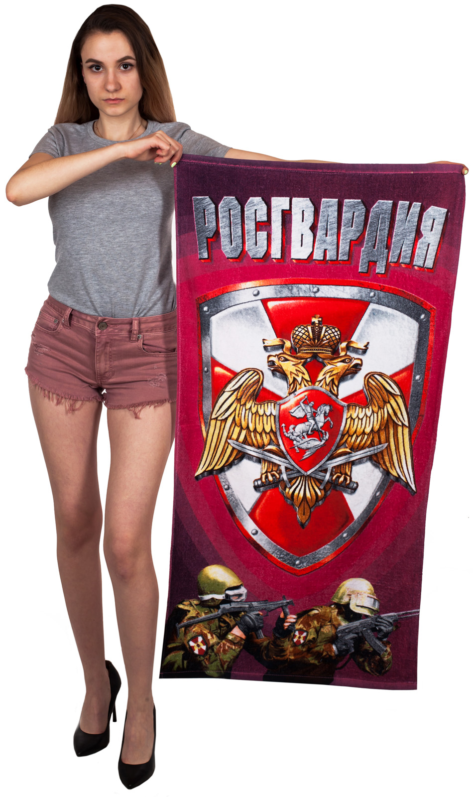 "Полотенце ""Росгвардия"""