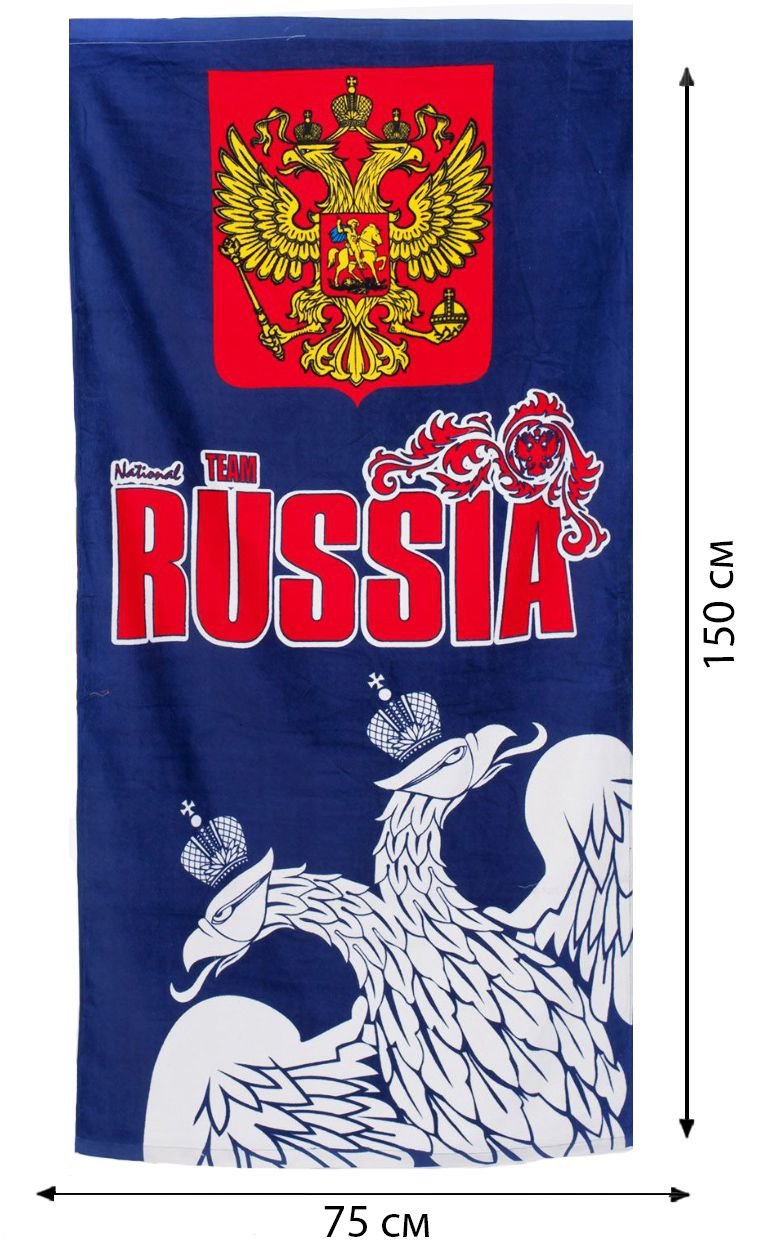 Полотенце RUSSIA «Двуглавый орёл» с доставкой