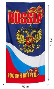 Махровое полотенце RUSSIA «Россия вперед!»