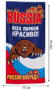 Полотенце RUSSIA «Всех порвём красиво!» с доставкой