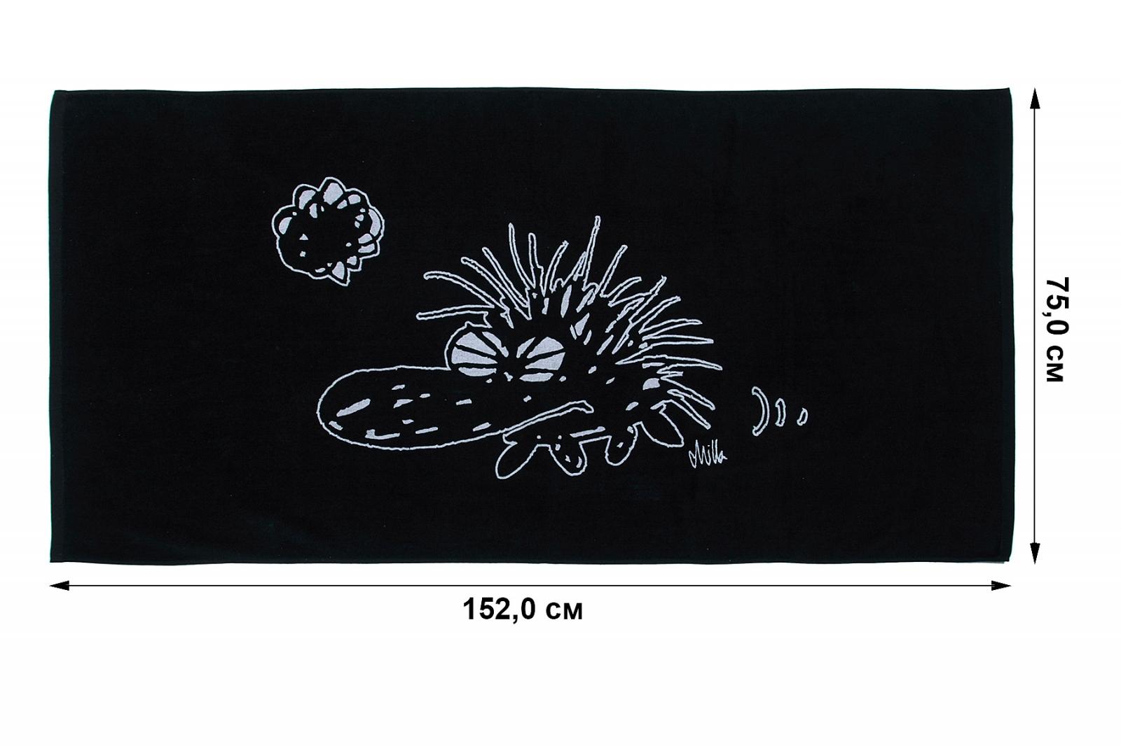 Полотенце с ежиком - пляжное полотенце