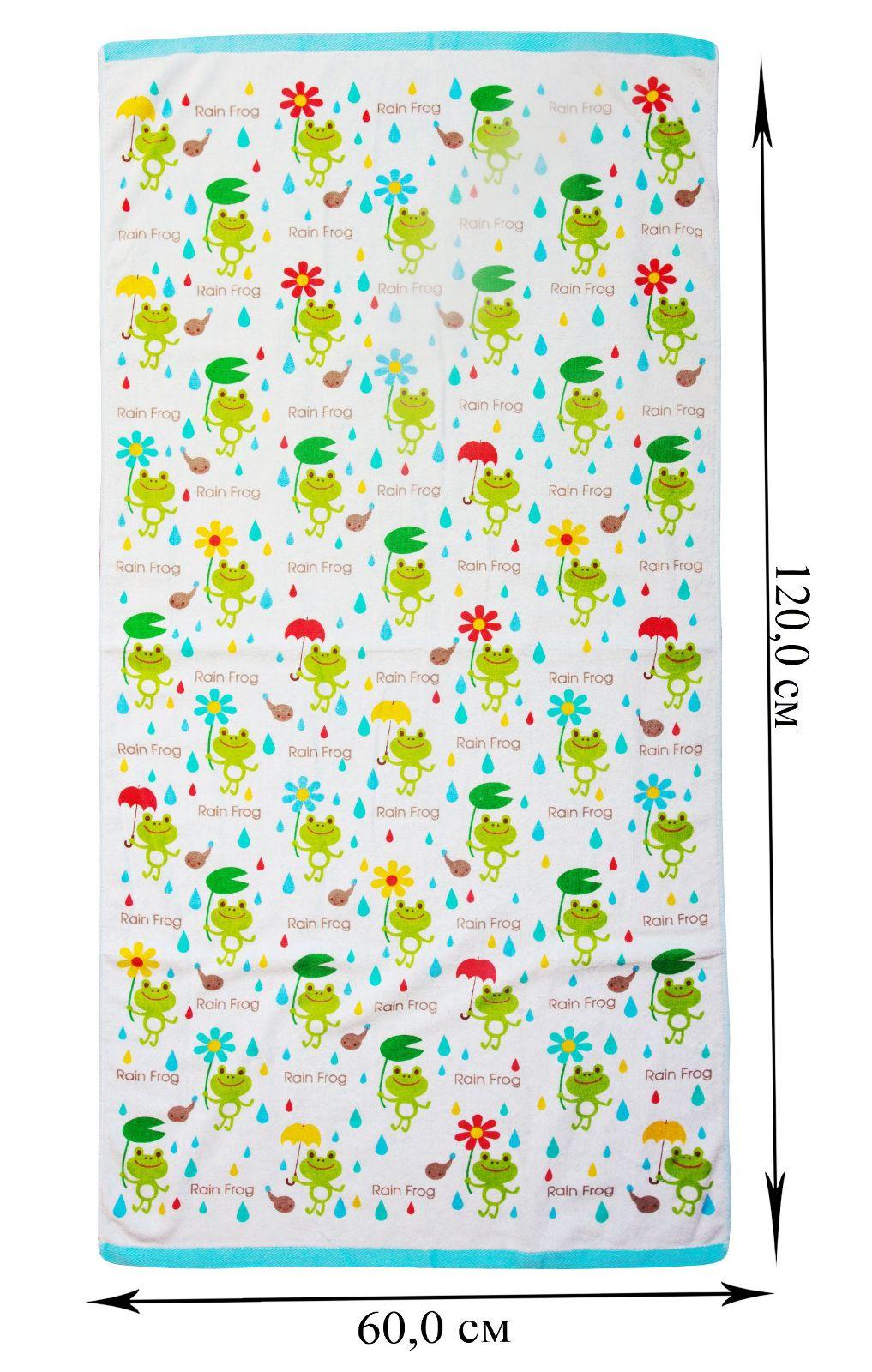 Полотенце махровое - купить онлайн