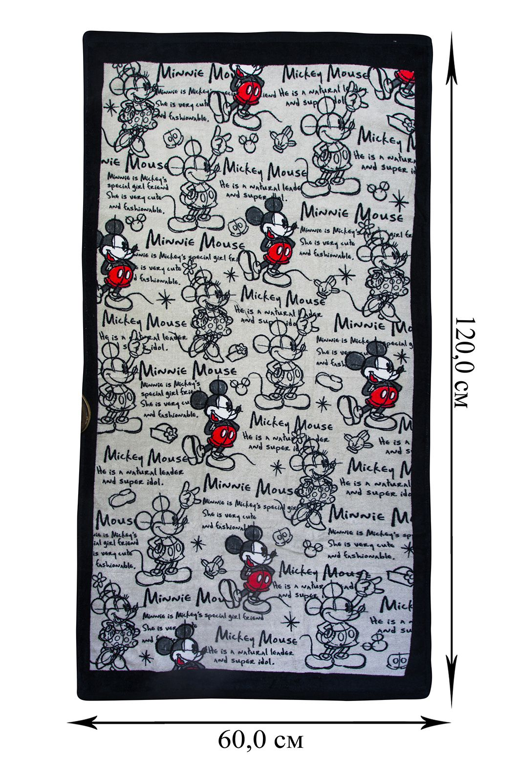 Полотенце с Микки Маусом по выгодной цене