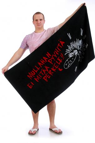 Полотенце с рисунком ежика - купить с доставкой в интернет-магазине