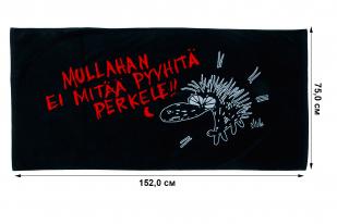 Полотенце с рисунком ежика высокого качества