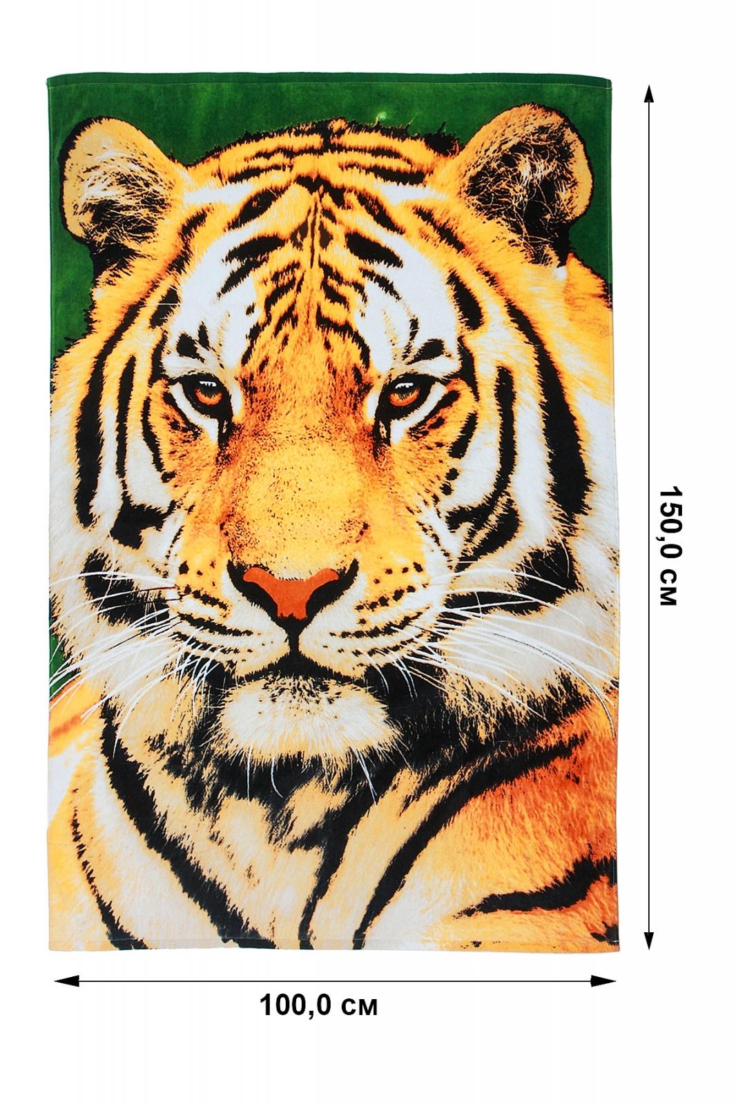 Полотенце с тигром для пляжа