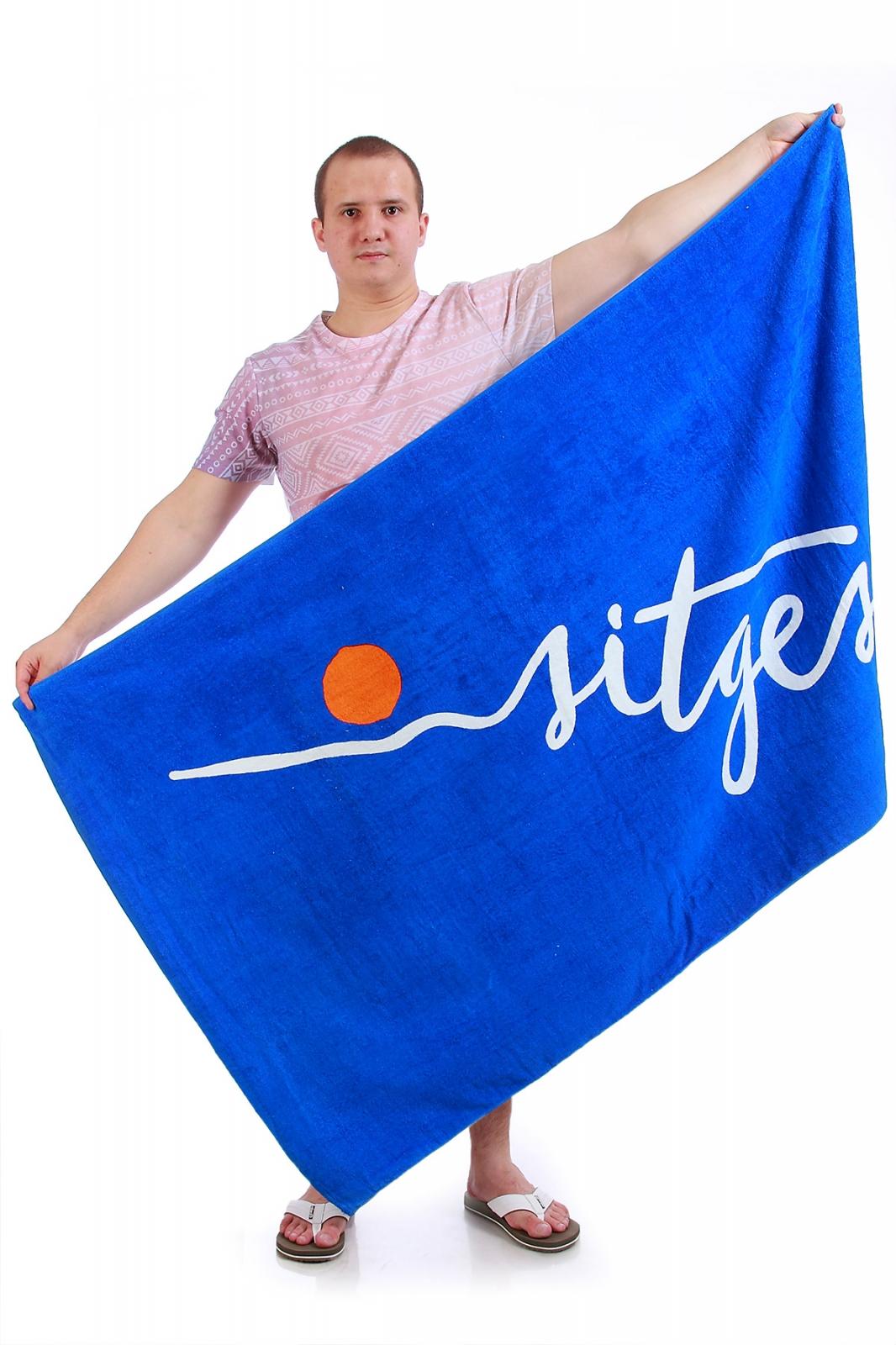 Полотенце Ситжес - купить с доставкой онлайн