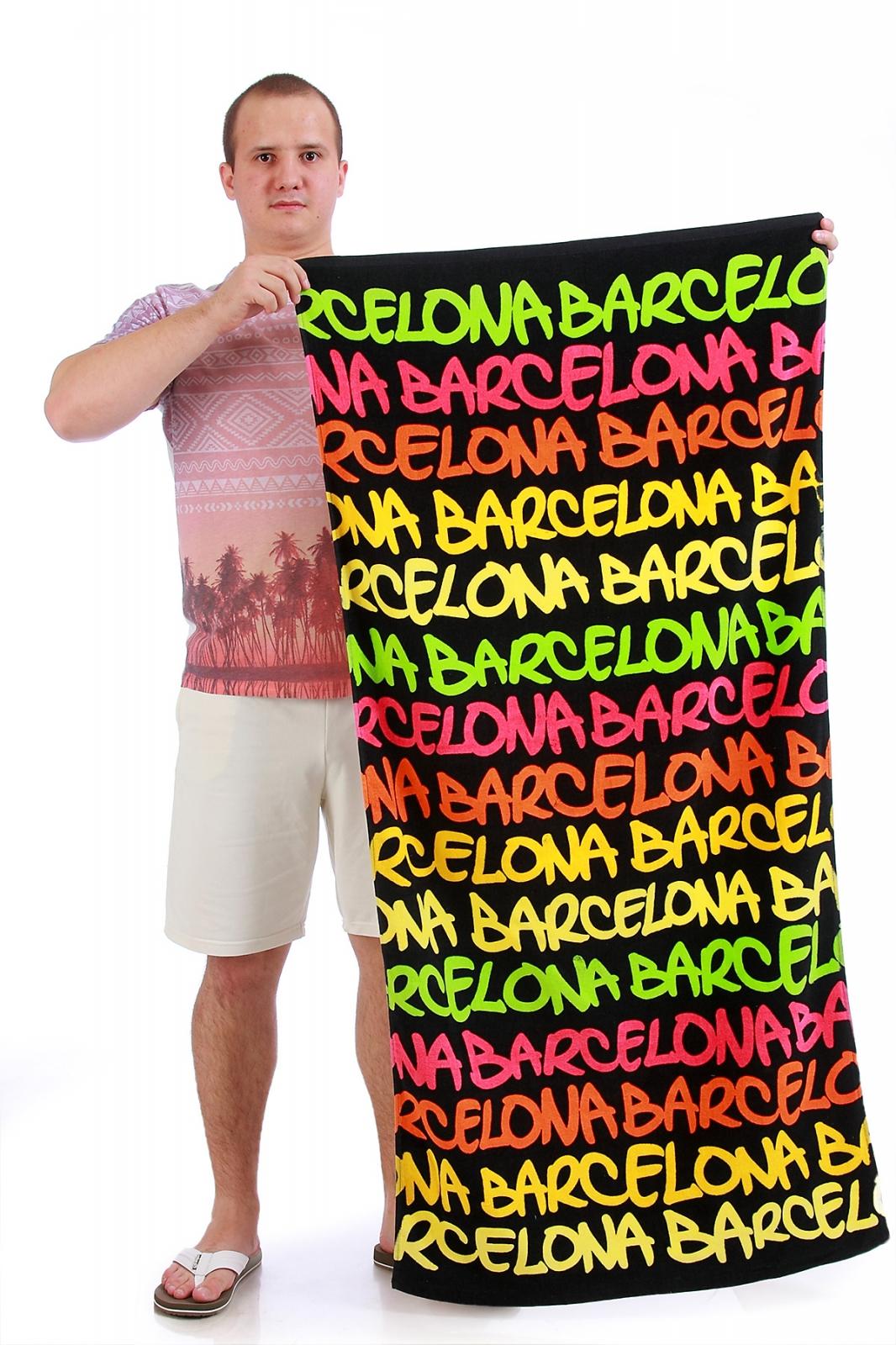 Полотенце цветное Барселона - купить с доставкой