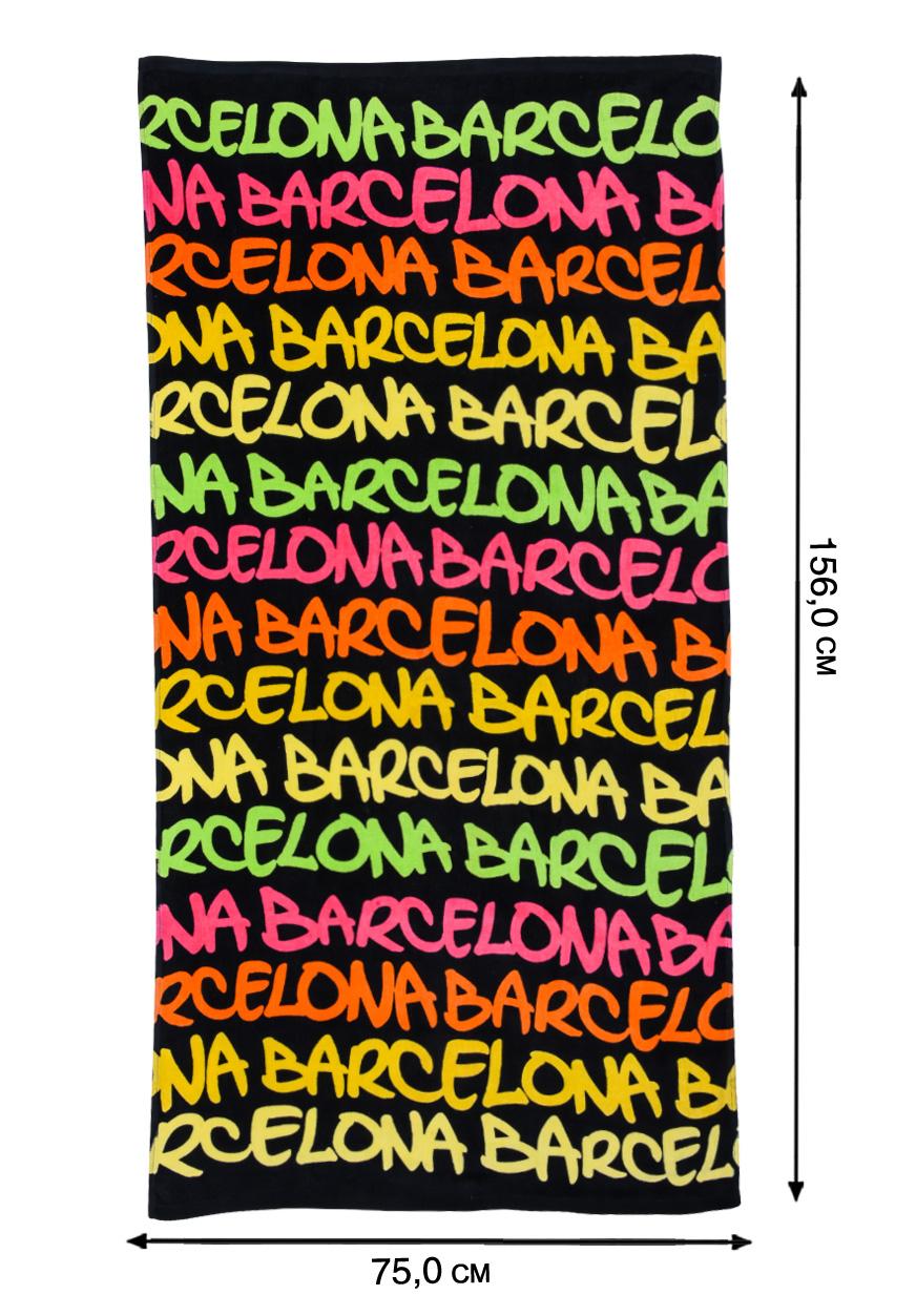 Полотенце цветное Барселона - купить онлайн
