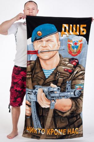 Полотенце в подарок десантнику ДШБ