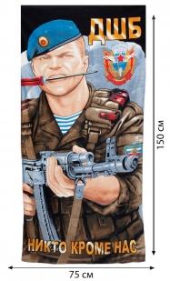 Полотенце в подарок десантнику ДШБ по выгодной цене