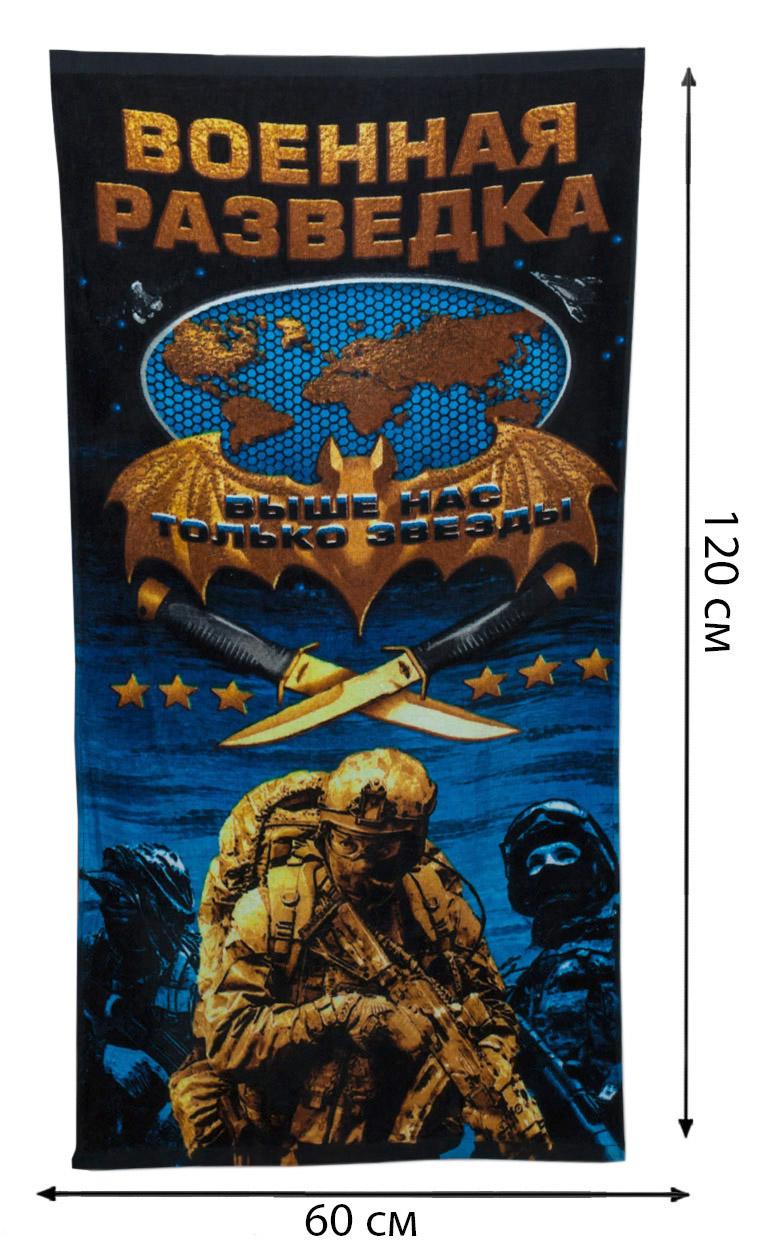 Заказать полотенце «Военная Разведка»