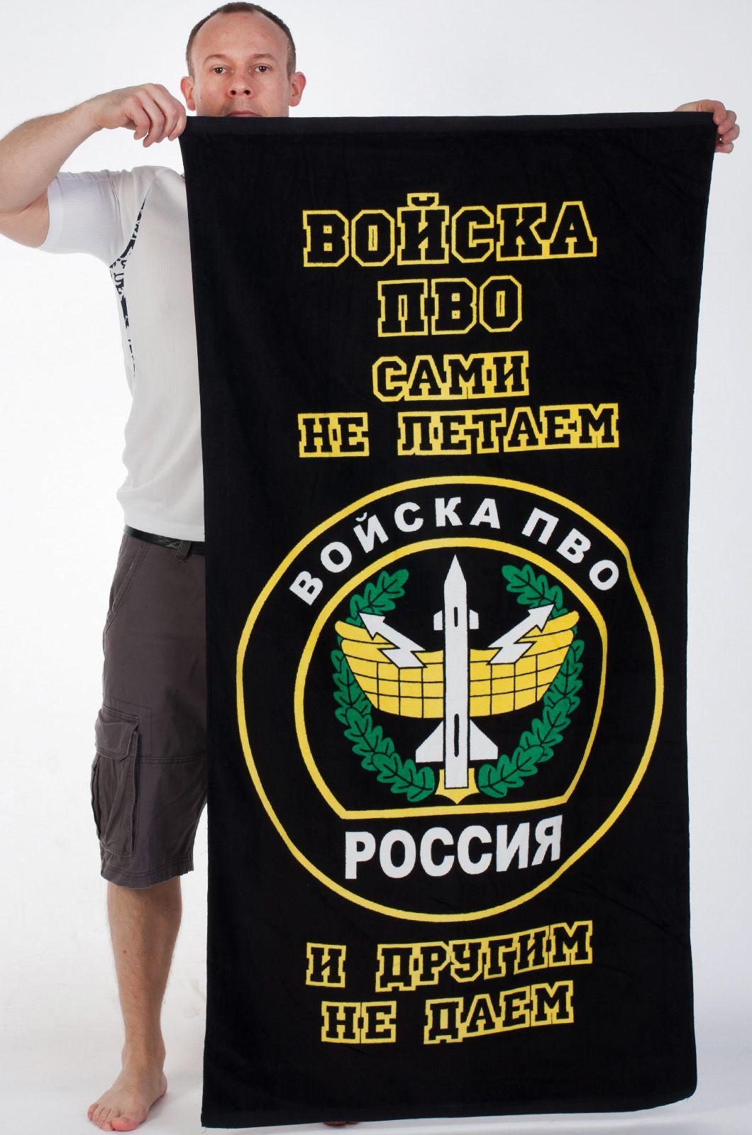 Полотенце «Войска ПВО»