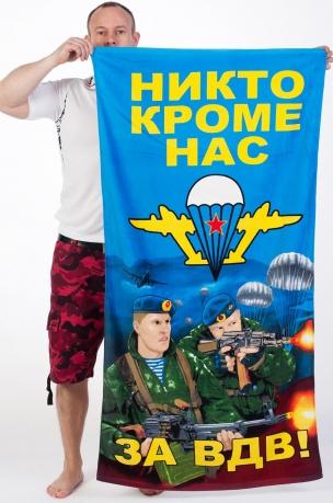 Полотенце «За ВДВ» в армейском магазине Военпро