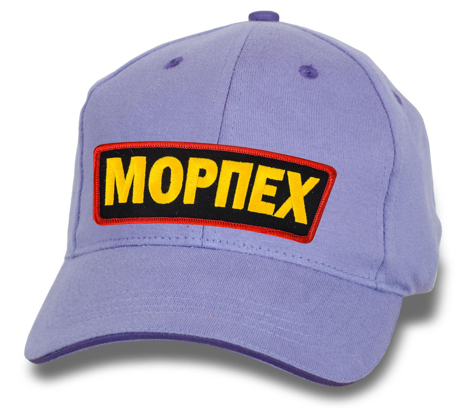 Популярная кепка МОРПЕХ