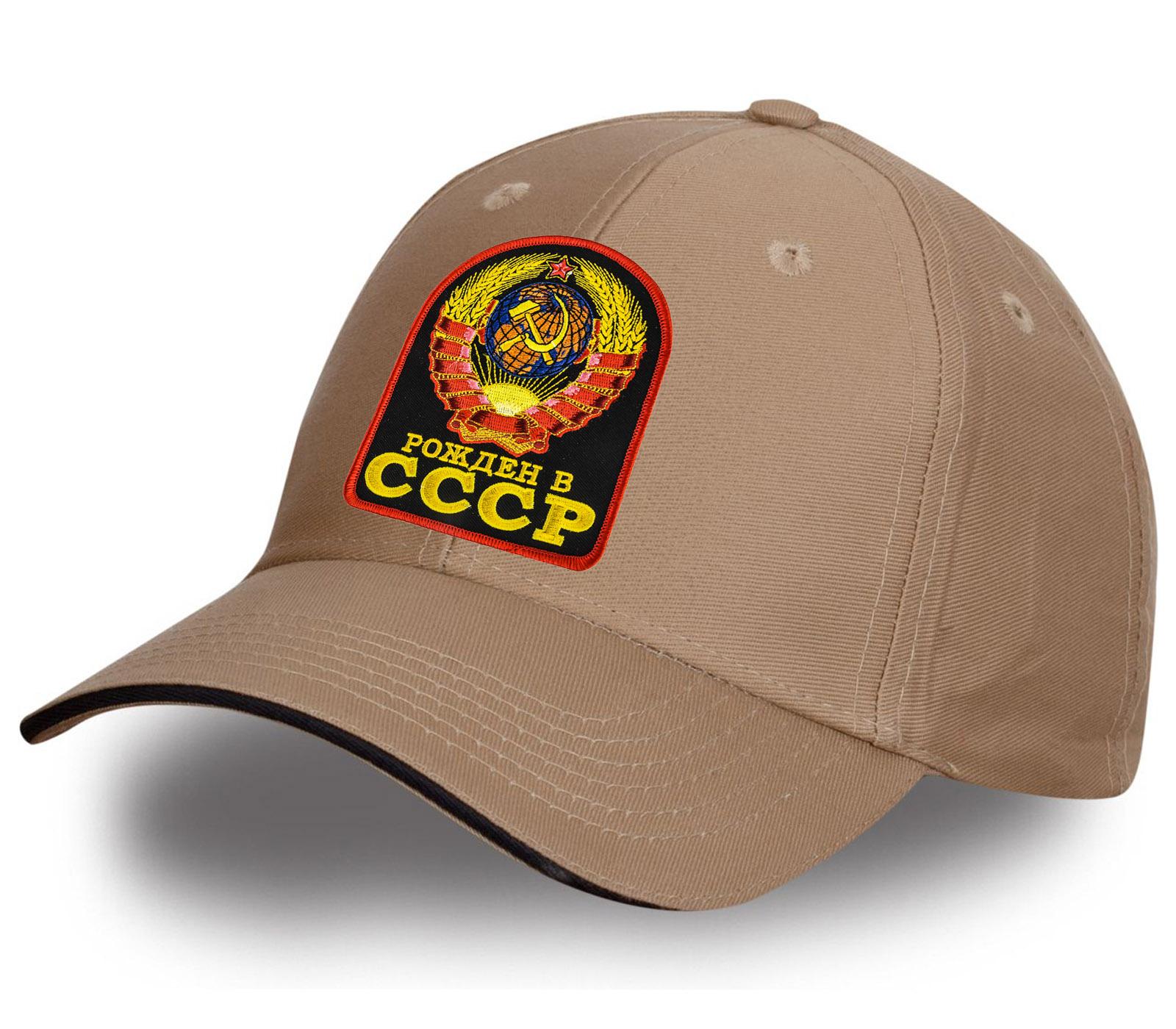 Популярная кепка с вышивкой Рожден в СССР.