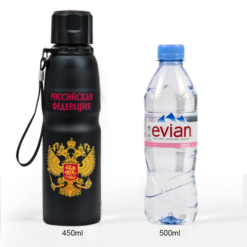 Популярный термос с гербом России