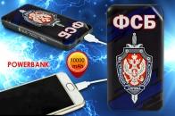 Портативный аккумулятор Powerbank с эмблемой ФСБ
