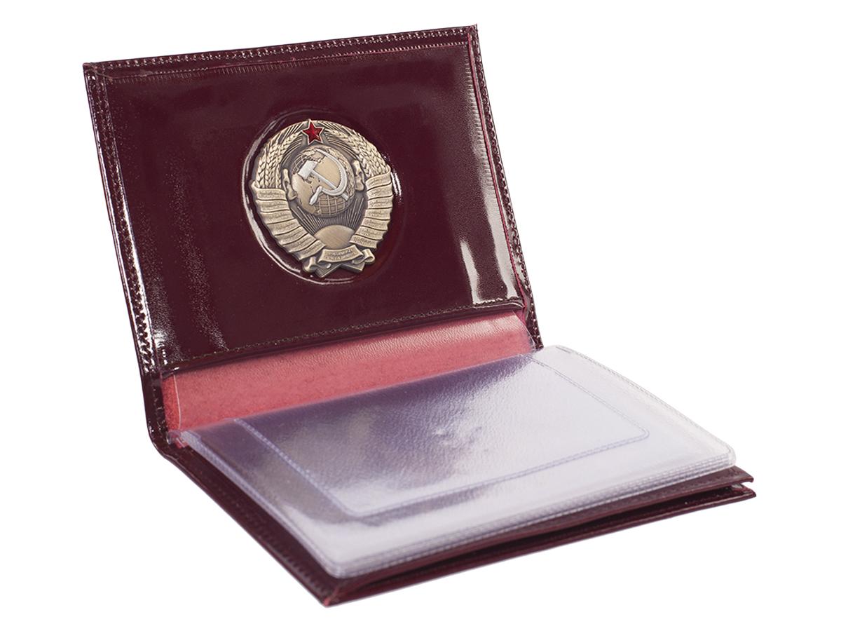 Купить портмоне для документов с гербом СССР