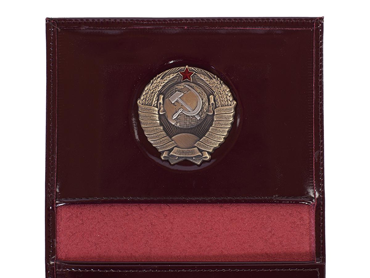 Портмоне для документов с гербом СССР с доставкой