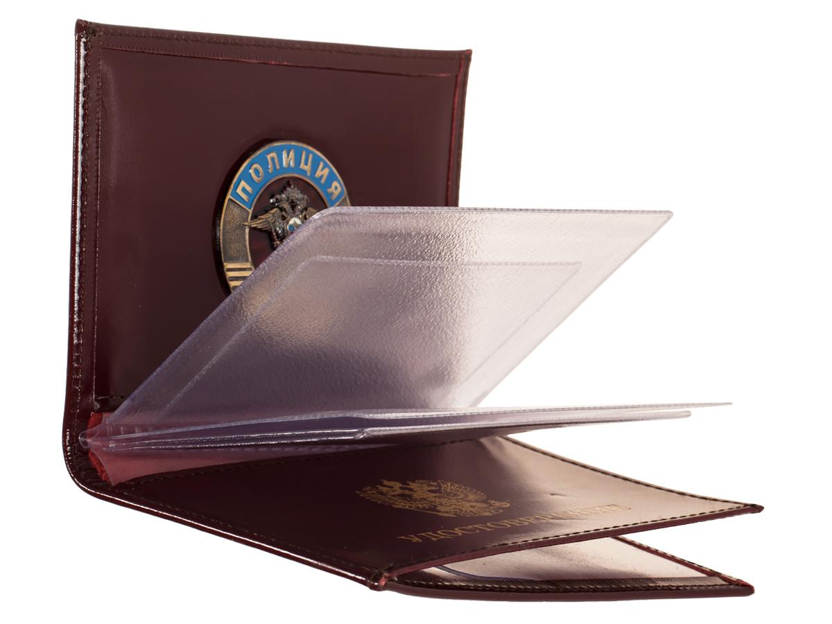Портмоне для удостоверения с жетоном ДПС с доставкой