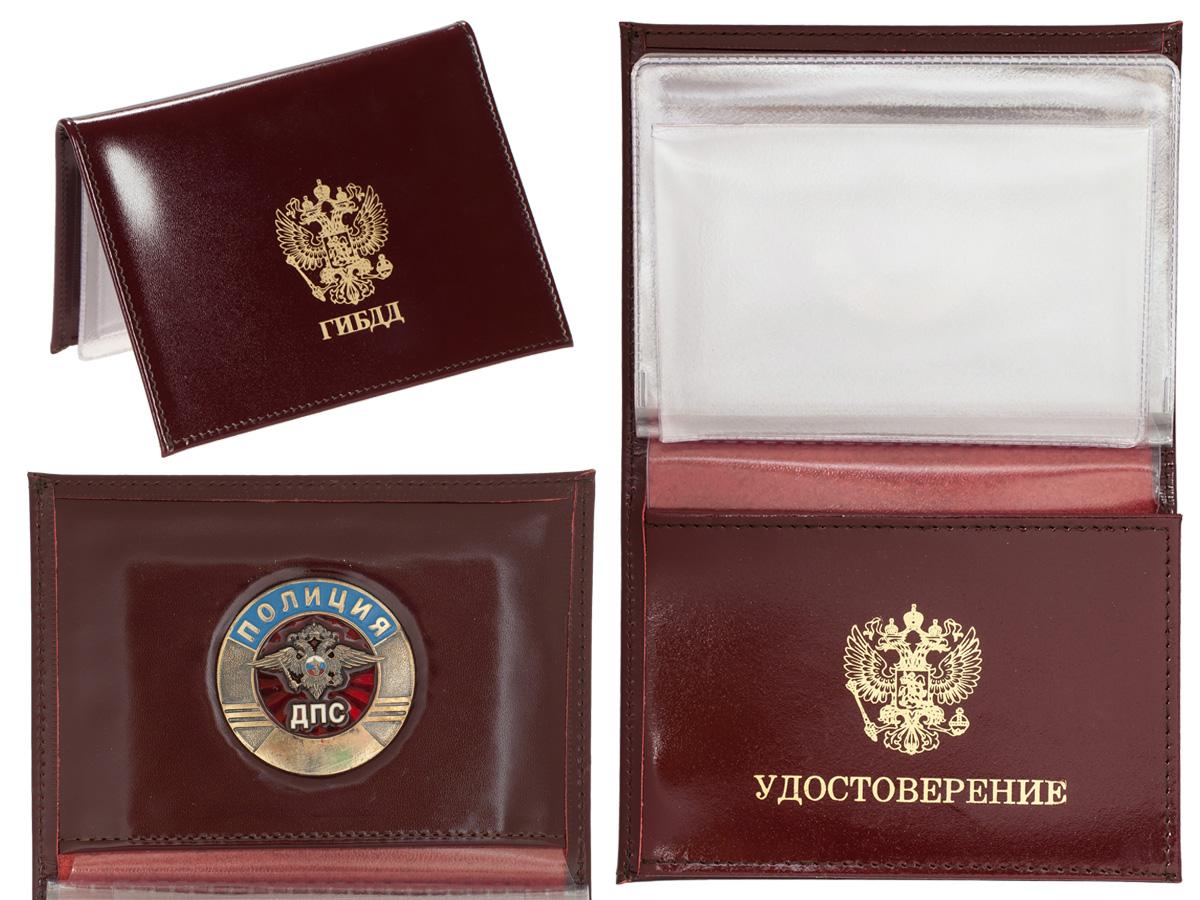 Портмоне для удостоверения с жетоном ДПС