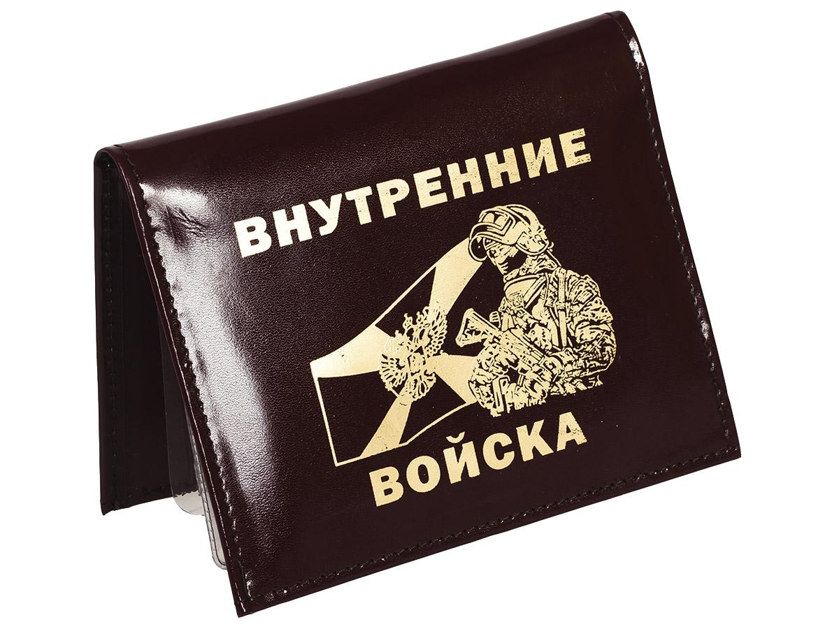 """Портмоне для удостоверения с жетоном """"Внутренние войска"""" по выгодной цене"""