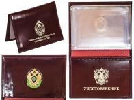 Портмоне-обложка для удостоверений с жетоном «Пограничная Служба»