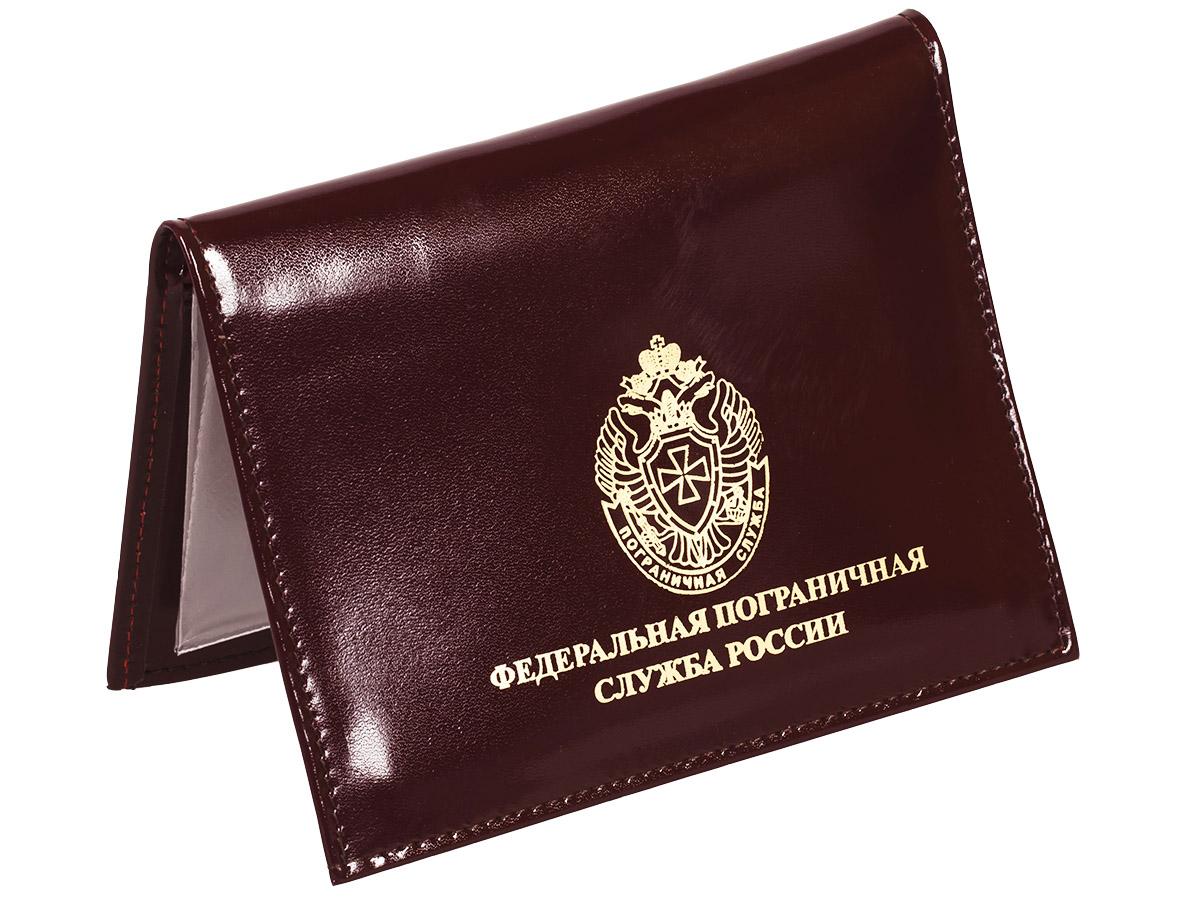 Портмоне-обложка для удостоверений с жетоном «Пограничная Служба» по лучшей цене