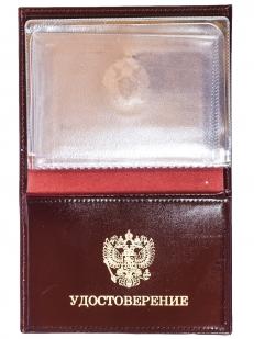 Портмоне-обложка для удостоверений с жетоном «Пограничная Служба» от Военпро