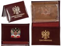 """Портмоне - обложка для удостоверения с жетоном """"ДНР"""""""